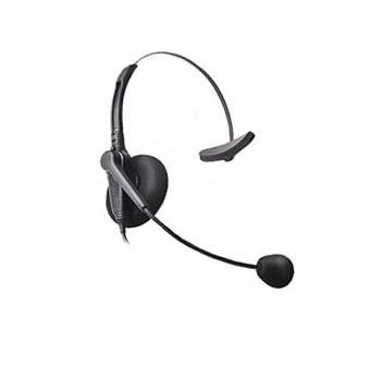 GN Netcom Advantage Plus Corded Headset (Mono) - New