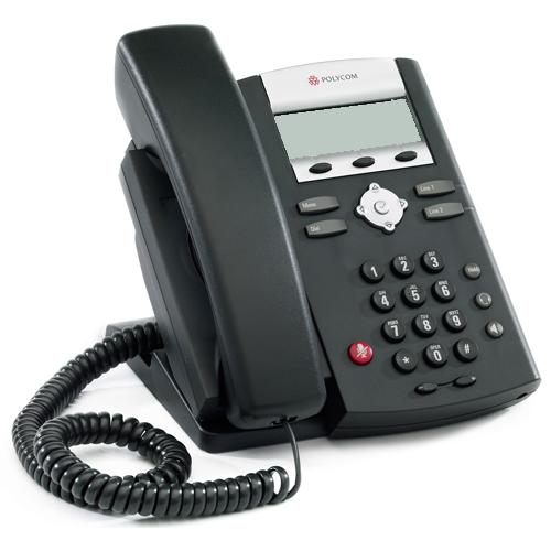 Polycom SoundPoint IP335 Telephone