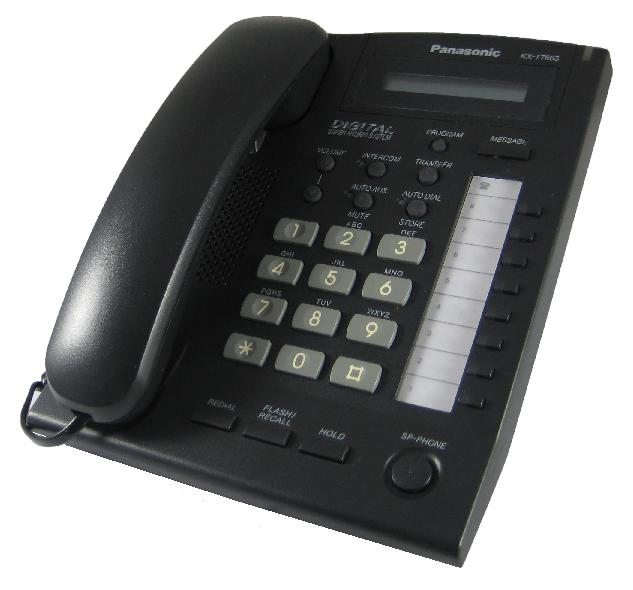 Panasonic KX-T7665E Telephone Black