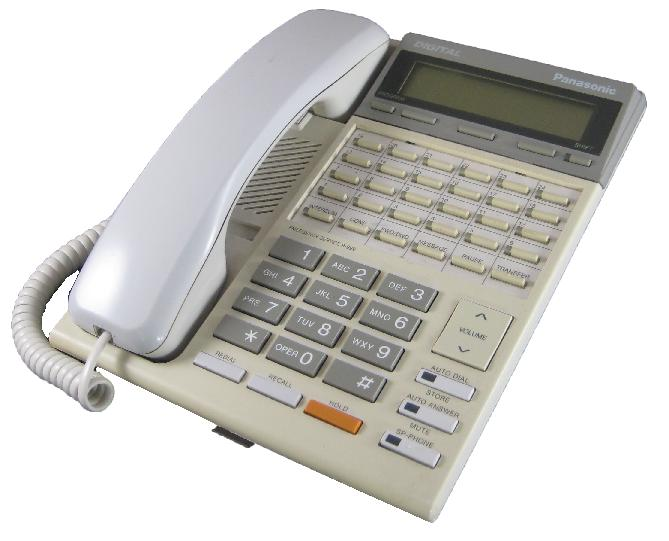 Panasonic KX-T7230E Telephone Light Grey