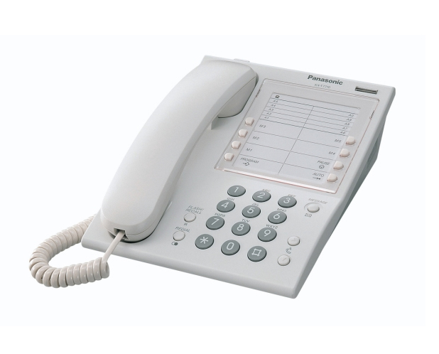 Panasonic KX-T7710 Telephone White