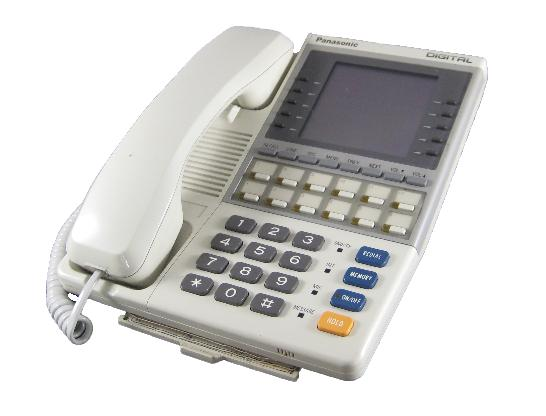 Panasonic VB-3411LDSUK Large Display Telephone